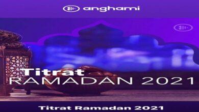 تترات مسلسلات رمضان