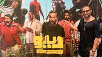 أحمد فهمي عن فيلم ديدو