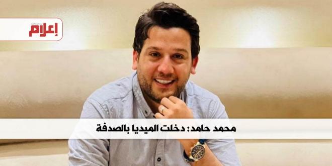 محمد حامد