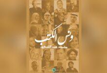 محمود عبد الشكور