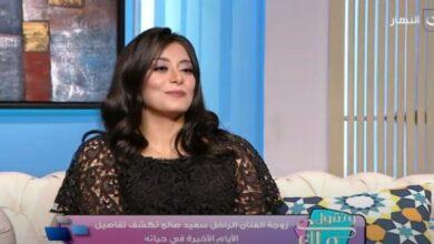 شيماء فرغلي