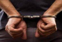القبض على مدرس تحرش بطالباته