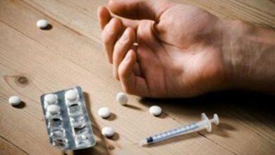 قانون فصل الموظفين المتعاطين للمخدرات