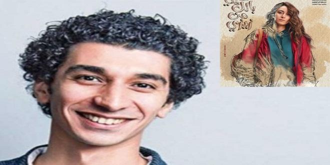 كريم الشناوي