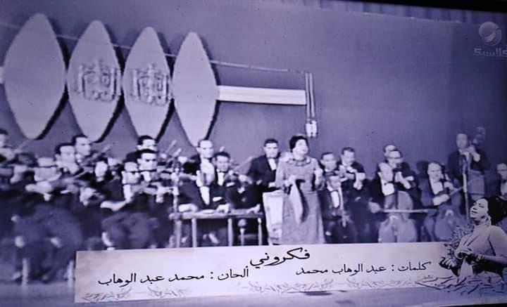 محمد عبد الوهاب وعبد الوهاب محمد ، تشابه الأسماء في الوسط الثقافي