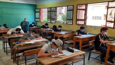 طلاب الصف الرابع الابتدائي