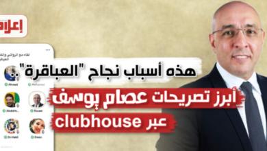 الإعلامي عصام يوسف