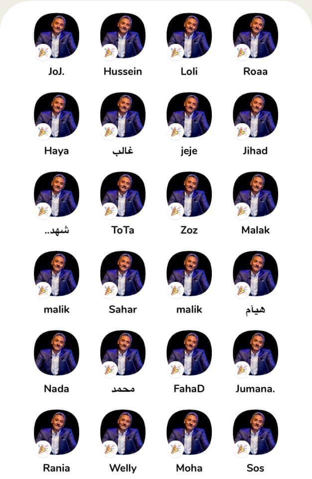 فتحي عبد الوهاب