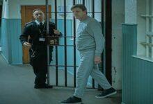سجن الـ BBC
