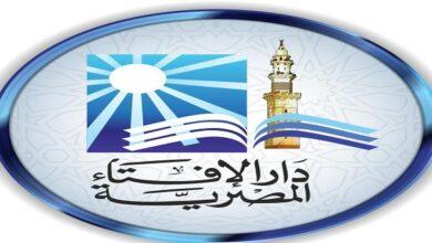 حملة هنعرف الصح