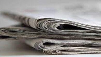 صحف مسائية