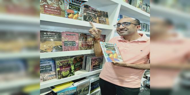 الهيئة المصرية العامة للكتاب