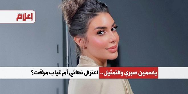 ياسمين صبري والتمثيل