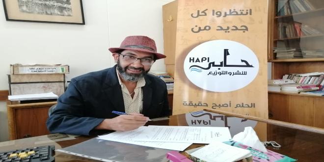 أشرف عبد الشافي