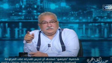 زيارة رئيس الوزراء الإسرائيلي لمصر