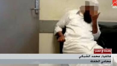 اعتداء إمام مسجد على طفلة