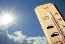 انخفاض درجات الحرارة