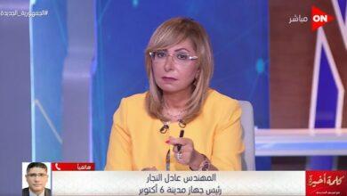 نقاش لميس الحديدي ورئيس جهاز 6 أكتوبر
