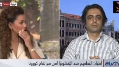 مذيعة سكاي نيوز عربية