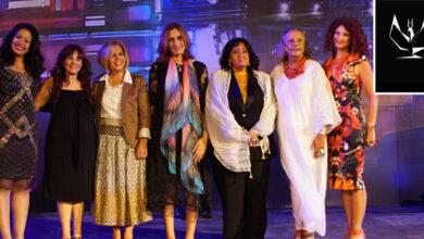 مهرجان إيزيس الدولي لمسرح المرأة