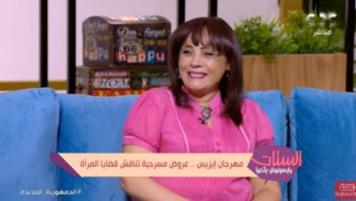 زوجة فتحي عبد الوهاب