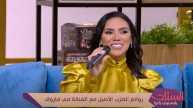 مي فاروق