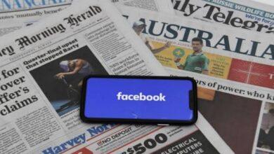 صفحات أستراليا على فيسبوك