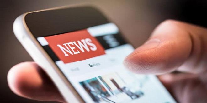 هل يثق الجمهور في وسائل الإعلام