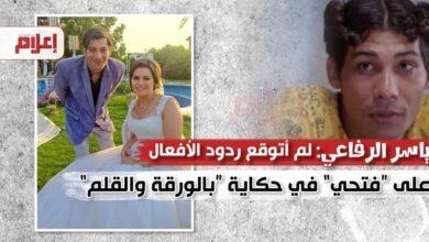 ياسر الرفاعي