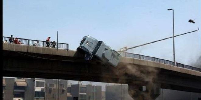 حادث ميكروباص الساحل