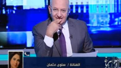 سلوى عثمان
