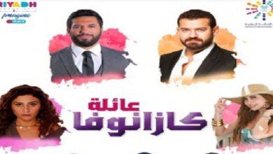 عمرو يوسف وحسن الرداد