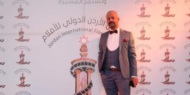 مهرجان الأردن الدولي للفيلم