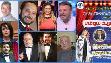 ملتقي الإسكندرية المسرحي